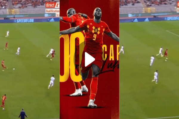 Watch Video: Romelu Lukaku brilliant goal against Czech Republic #BELCZE